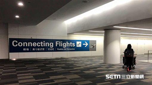 舊金山國際機場,轉機攻略,美國旅遊。(圖/記者簡佑庭攝)