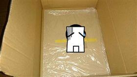 Amazon,網購,鑰匙圈,紙箱,包裝,過度,浪費,環保 (圖/翻攝自2ch)