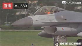 F-16伴飛?齊柏林搭軍機北返