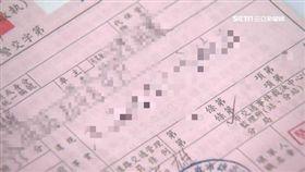 簽罰單故意勾破 運將罪加一等遭起訴 圖/新聞台 資料畫面