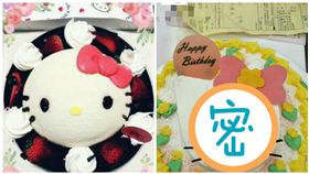 蛋糕,Hello Kitty,凱蒂貓,Kitty貓(圖/翻攝自爆料公社)