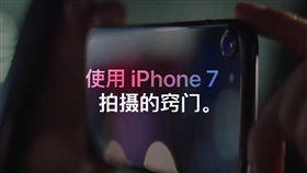 iphone 7 美照 攝影 翻攝官網