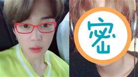 圖/翻攝自韓網 推特 BTS V
