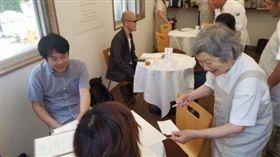 日本,東京,失智症,餐廳 圖/翻攝自日媒
