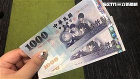 鈔票、2000元、千元鈔