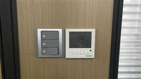冷氣,貼紙,夏天,辦公室/微博