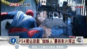 Sony新遊戲0800
