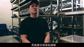 16:9 怒控雙重剝削!冰球選手自費買機票 協會竟要回收票根 圖/翻攝自Fair Game!TAIWAN!體育改革聯會臉書 https://www.facebook.com/FairGameTAIWAN/videos/1321855281265801/