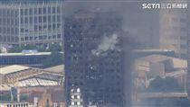 英國倫敦大火 翻攝AP直播畫面