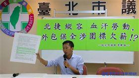 台北市議員李慶鋒。翻攝台北市議員李慶鋒臉書粉絲團。