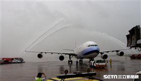 華航A340客機除役。(圖/華航提供)