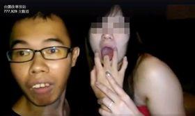 鄧佳華,帥哥fbi,陳薇薇(不露名),直播,喇舌 圖/翻攝自臉書