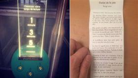 法國地鐵的故事販賣機(圖/翻攝自推特)