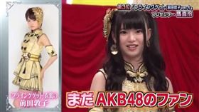 AKB48,馬嘉伶,日本女團,前田敦子,Flying Get,服裝,走秀,Model,鏡頭 (圖/翻攝自臉書)