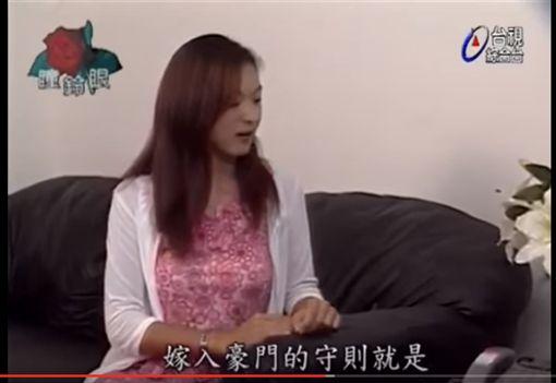 玫瑰瞳鈴眼,林芷薇 圖/翻攝自YouTube