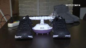 熱烘鞋對尬1800