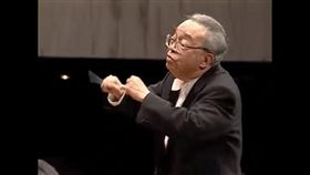 指揮家林克昌(圖/翻攝自YouTube-s006221頻道)