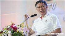 台北市長柯文哲出席民視20周年慶祝活動 圖/記者林敬旻攝