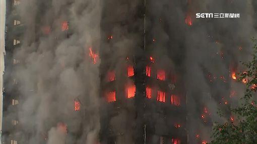 倫敦大火慘絕人寰 群眾暴動闖入市政廳