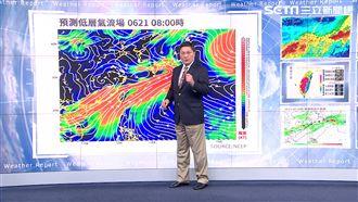 降雨區將北移 中北部慎防大雨成災!