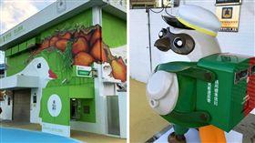 枋山,郵局,便利箱,伯勞鳥,中華郵政,造型,3D地景,屏東 (圖/翻攝自臉書)