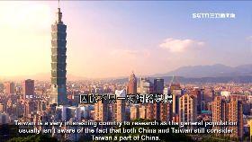 台灣快消失1800