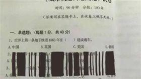 鄭州考卷(圖/翻攝自微博)