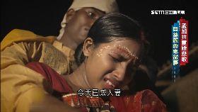 孟加拉童婚悲歌