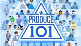 《Produce101》第二季於16日落幕。(圖/翻攝自Mnet)