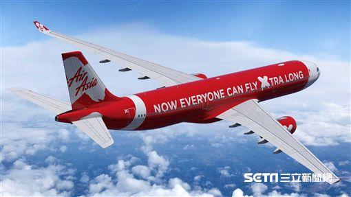 AirAsia X,亞洲長程航空。(圖/AirAsia提供)
