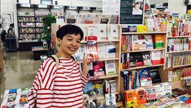 台籍日本小說家、女作家溫又柔(圖/翻攝自溫又柔推特)