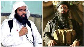 IS最高宗教領袖阿爾比那里,Turki al-Binali(圖/翻攝自推特)