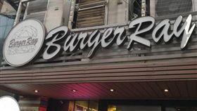漢堡店,台北,左手,手指,斷指,操作,機器,縫合 (圖/翻攝自IG)