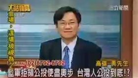 大話新聞結緣 好友鍾年晃憶陳立宏:他是這麼一個溫暖的人