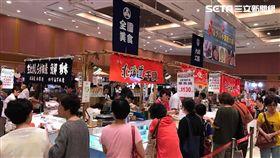 SOGO百貨日本食藝大展。(圖/記者馮珮汶攝)