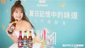 SUNMAI水果啤酒新品。(圖/SUNMAI提供)