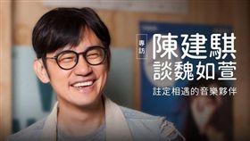 名家/吹音樂/陳建騏(勿用)