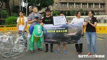 環團到行政院抗議,東東魚池。(記者盧素梅攝)