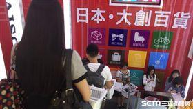 日本平價品牌「大創DAISO」喊漲,民眾搶購。(圖/記者李慈音攝)