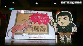 諷刺法官?呂炳宏:「恐龍咖啡」賣的是我心裡的苦。(圖/蘇怡璇攝)