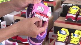 仿冒韓星鞋1200