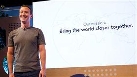 臉書,Facebook,馬克祖克柏,Mark Zuckerberg(圖/翻攝自祖克柏臉書)