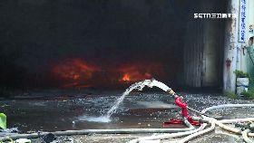 回收場大火1800
