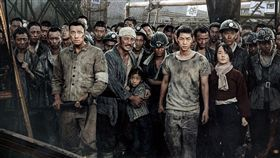 圖/車庫娛樂提供 軍艦島 蘇志燮 宋仲基