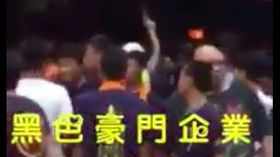 繞境占路惹民怨,警拔槍示警驅散人群。(圖/翻攝黑色豪門企業臉書)