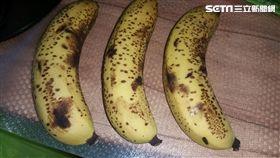 熟度很重要 這張色表教吃對香蕉!