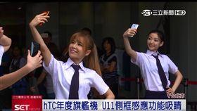 HTC,手機,拍照,自拍,新功能,andiord,操控,感應