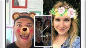 快來視訊截圖!臉書即時通推四新功能