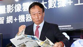 郭台銘,郭董,鴻海  圖/鏡週刊