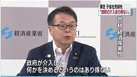 圖/翻攝自NHK